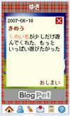 Yuki_1